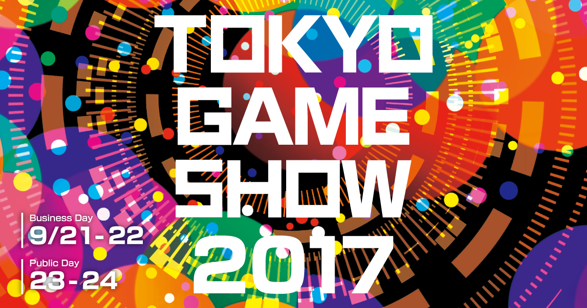 tokyo game show game jam poster 2017